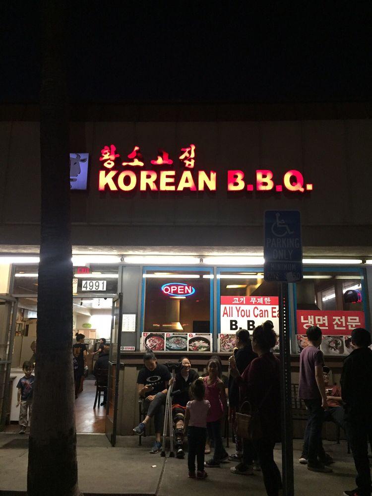 Hwang So Go Jip - Outside night
